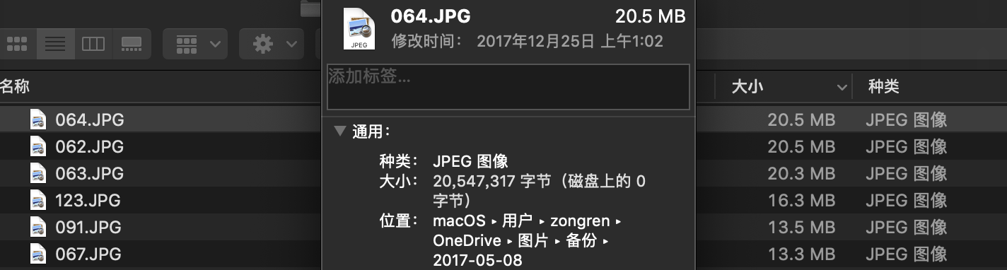 macos-onedrive-file-size.png